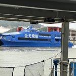 Photo of Cotai Water Jet