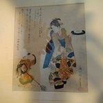 Foto de Civico Museo d'Arte Orientale