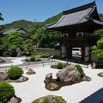 Φωτογραφία: Gokurakuji Temple