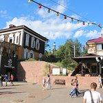 Photo de 130 Kvartal