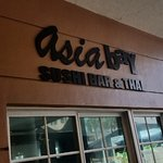 Foto de Asia Bay Sushi Bar & Thai