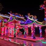 Bilde fra Asia Cultural Village