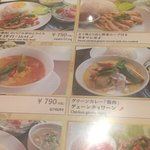Photo of Little Bangkok Thai Cuisine - Ueno