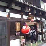 Naramachi Museum Foto