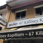 ภาพถ่ายของ Killiney Kopitiam