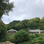 Fotografia lokality Seokguram