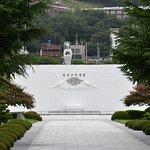 UN Memorial Cemetery Foto