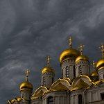 Annunciation Cathedral Sobornaya Square Kremlin