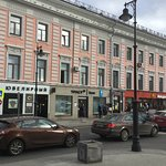Photo of Myasnitskaya Street