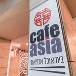 Foto de Cafe Asia
