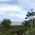 佐呂間湖照片