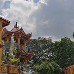 Centipede Temple照片