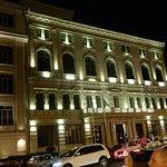 Фотография Музей азербайджанской литературы