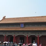 Photo of Hall of Preserving Harmony (Baohedian)