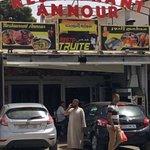 صورة فوتوغرافية لـ Restaurant Annour Chez Hassan