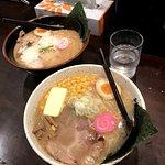 Foto de Otarungashokudo