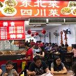 Foto de Oriental Chinese Restaurant