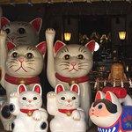 Foto de Imado Shrine