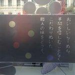 Foto di Yarumen