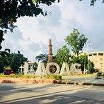 Museo Ilocos Norte Foto
