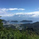 Фотография Kankakei Summit Observation