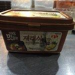 Foto de KOBQ - Korean Barbecue Restaurant