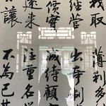 Billede af Qiao's Family Compound (Qiao Jia Dayuan)