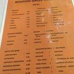 Photo of Boufidis Greek Tavern