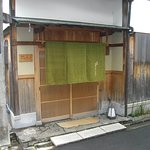 Photo of Kyoto Cuisine Jikishonbo Saiki