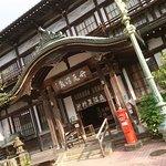 ภาพถ่ายของ Takegawara Spa