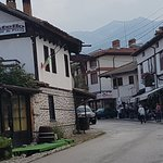 Photo de Pirin Street