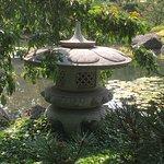 Фотография Kasugai Japanese Garden
