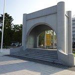 Фотография Монумент в честь провозглашения независимости Эстонской Республики