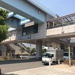 Stop at Telecom Center Station