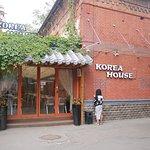 Photo of Korea House