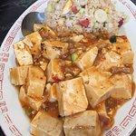Chong's Szechwan Restaurant