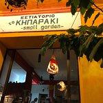 Foto van Kiparaki