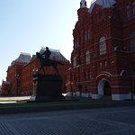 Photo de State Historical Museum