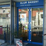 Photo of Bluff Bakery