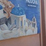 صورة فوتوغرافية لـ Aegean Greek Restaurant