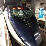 صورة فوتوغرافية لـ Narita Airport Transport