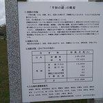 Φωτογραφία: Okinawa Peace Memorial Park
