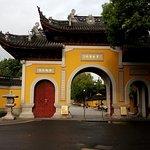 Photo of Hanshan Temple