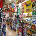 Japanese Snacks and Candy