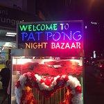 巴东夜市照片