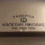 Captain Nikolas Taverna Foto