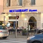 Photo de Restaurant Elyssa