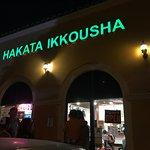 Photo of Hakata Ikkosha Torrance