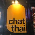 Chat Thaiの写真