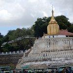 ภาพถ่ายของ Buphaya Paya